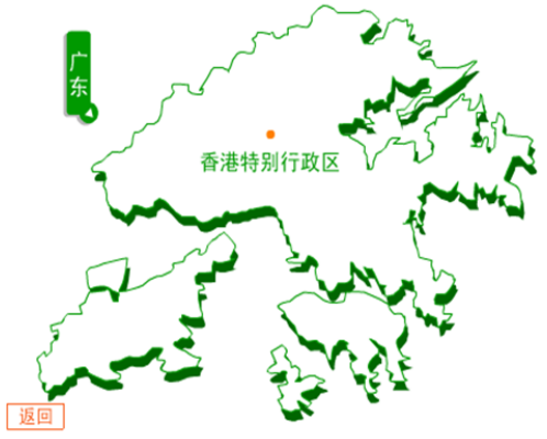 홍콩 지도