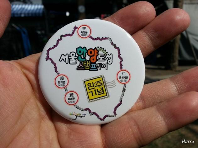Seoul_Wall_Walk_2
